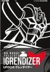 ufo-robot-grendizer-1.jpg
