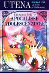 utena---apocalisse-adolescenziale-01.jpg