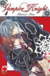 vampire-knight-cover-4.jpg