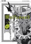 wolfsmund1-cropped.jpg