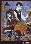 xxxholic-vol1-cover.jpg