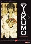 yakumo-1.jpg