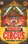 yokai-collection-01-karakuri-circus-01.jpg