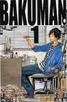 230px-bakuman-vol-1-cover.jpg