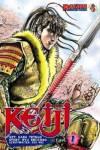 keiji-english-cover.jpg