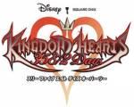 kingdom-hearts-358-2-days-1.jpg