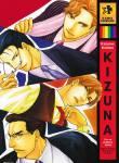 kizuna11.jpg