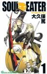 soul-eater-manga-cover-pic-volume-1.jpg