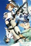 strikewitches-1.jpg